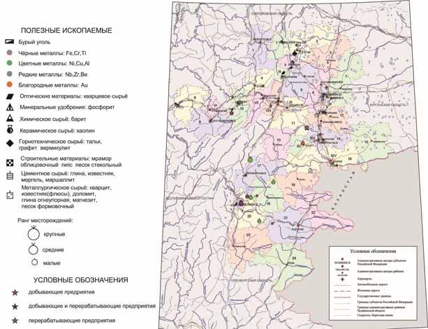 Месторождения челябинской области