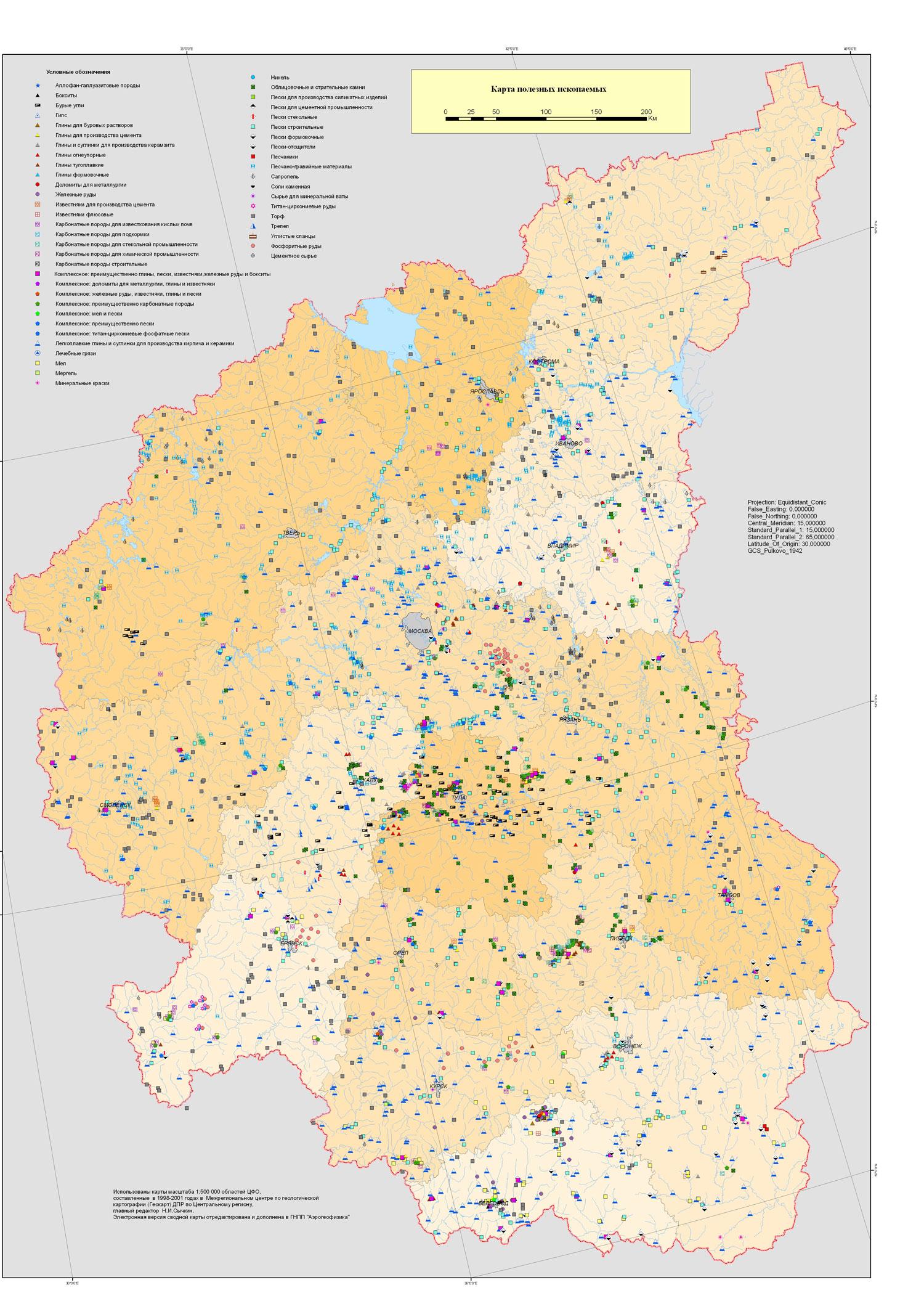 Медцентры северо западного федерального округа