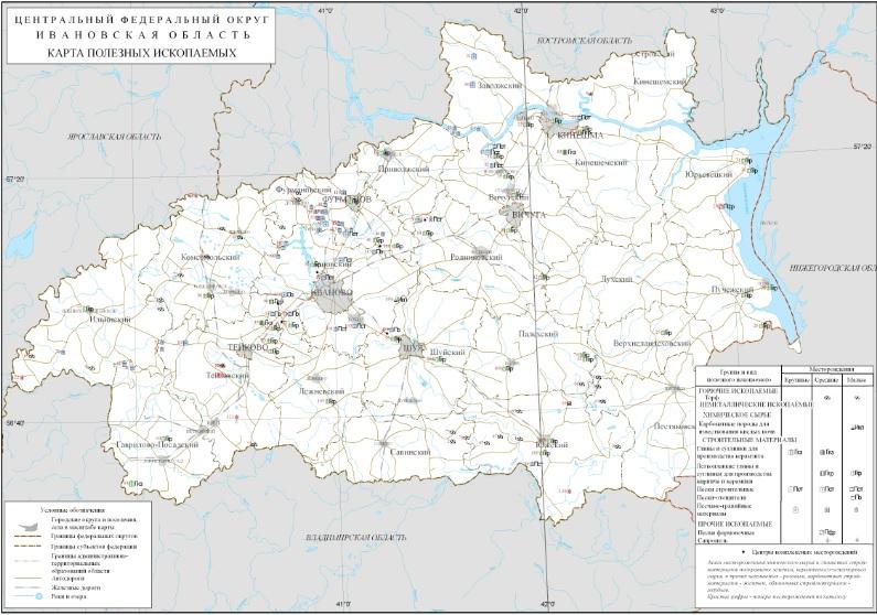 Месторождения Ивановской области
