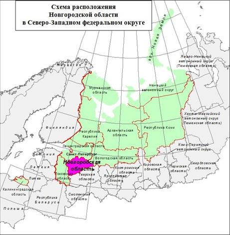 Полезные ископаемые Новгородской области