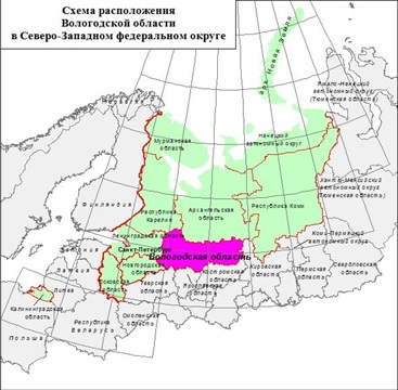 Полезные ископаемые Вологодской области